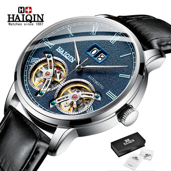 HAIQIN Mens Watches 2019 New Top Luxury Brand Automatic Double Tourbillon Watch Men Military Machinery Clock reloj hombr