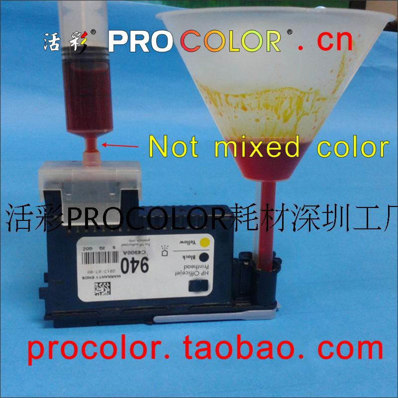 Newest not afraid of mixed color printer head 761 cleaning kit smart clean kit refill tool For HP Designjet T7100 T7200 PrinterNewest not afraid of mixed color printer head 761 cleaning kit smart clean kit refill tool For HP Designjet T7100 T7200 Printer
