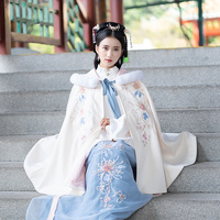 Women/Female Hanfu Dress Chinese Style Traditional And Ancient Costumes Cloak And Top With Skirt Chinese Dance Clothes DQL373