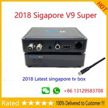 Singapore V9 super 2018 latest MOST stable cable box watch all hd free 239+channels movies dramas upgraded from v8 Golden v9 pro(China)
