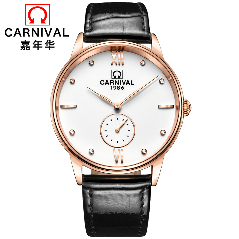 Genuine Carnival watch, quartz watch, slim, simple rose gold, men's watch, fashionable retro waterproof watch nabu watch