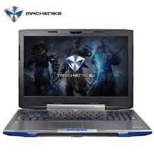 Machenike F117 F2U 15.6″ FHD Gaming Laptop Intel Core i7-7700HQ GTX1050 4G Video RAM 8G RAM 128G SSD+1T HHD Backlit Keyboard