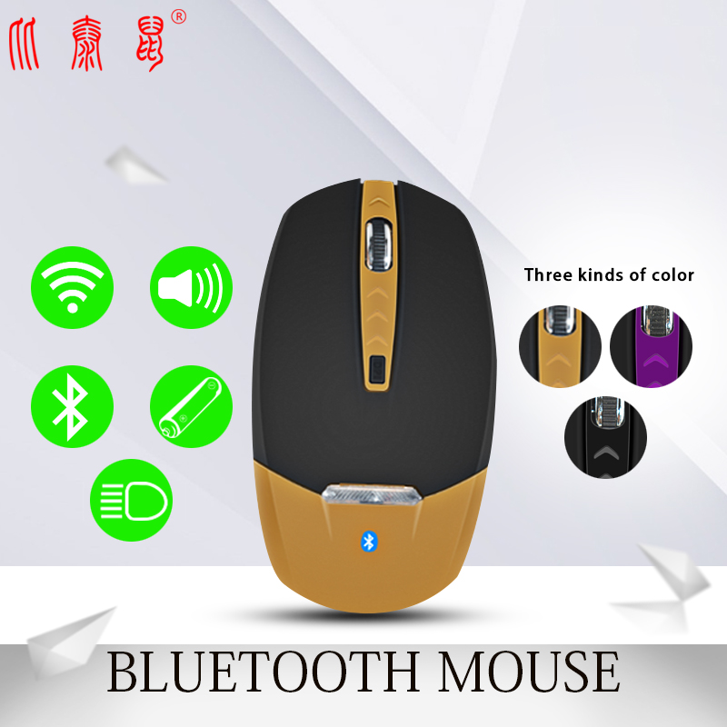 BTS-Q8 Wireless Mouse Gamer Optical Mouse Bluetooth V3.0 2.4Ghz Q8 Computer Mice 4D 800/1000/1200/1600DPI For Laptop Notebook ultra slim 2 4g wireless high frequency 1000 1200 1600dpi optical mouse black 2 x aaa