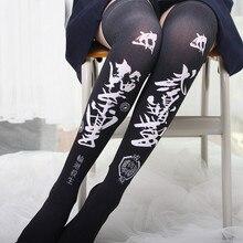 Fashion Women Lolita Over-knee Stockings Japanese Styles Thigh High Long Cosplay For Girls Anime Kawaii Cute Sweet 5SW