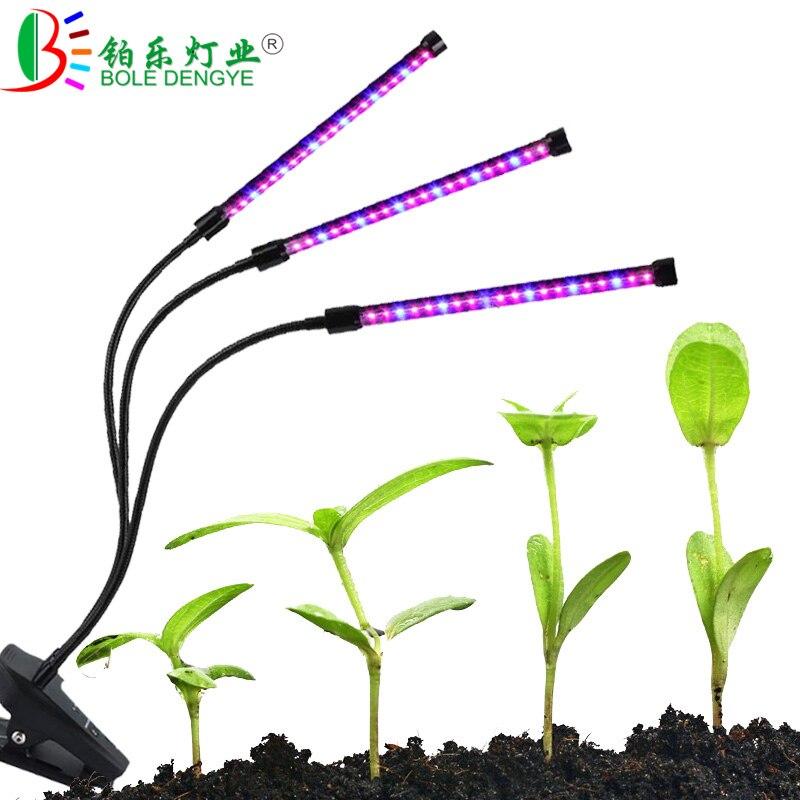 27 ワット 18 ワット屋内 led 成長ランプ植物ライト LED フルスペクトラム fitolamp 成長ライト led ランプ植物 greenhousing ため苗 -