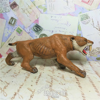 pvc figure Bladed tiger animal model toy teaching aid tiger ancient beast dinosaur prehistoric creature