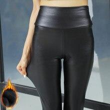 bf6d0cd43e1c5f Damskie zimowe ciepłe spodnie Dropshipping kobiet PU skóra aksamitne spodnie  elastyczne wąskie spodnie ołówkowe kobiet modne