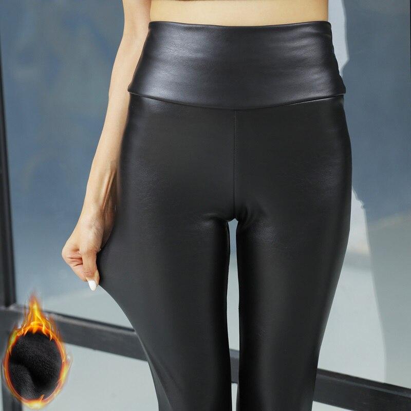 Invierno cálido pantalones de las mujeres Dropshipping. exclusivo. mujer de cuero de la PU de terciopelo pantalones elásticos ajustados pantalones de las mujeres de moda pantalones ajustados