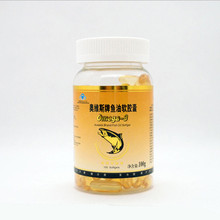 6 bottles/lot China pure fish oil softgels price