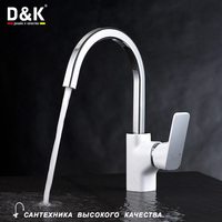 D K DA1432416 High Quality Kitchen Faucet Chrome Copper Single Handle Sink Faucet Tap In The