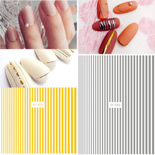 1PCS Metallic 3D Nail Sticker Strips Lines Curve Design Adhesive Striping Tape Manicure Beauty Decals Rose Gold/Gold/Silver