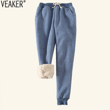 US $13.78 50% OFF|2019 Autumn Winter Women Fleece Sweatpants Trousers Candy Color Casual Thick Velvet Cashmere Sweatpants Tracksuit Pants M 2XL-in Pants & Capris from Women's Clothing on AliExpress