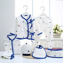 Hot New Brand Baby Clothing Set (7pcs/set) In Multicolor & Design