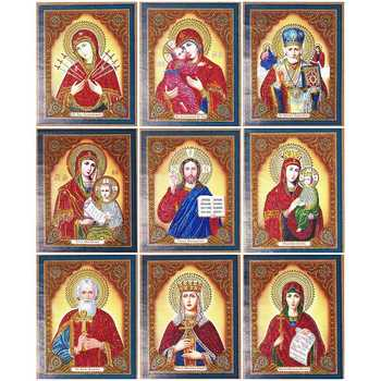 HUACAN Partial Diamond Embroidery Icons Virgin Mary Diamond Mosaic Special Shape Diamond Painting Religion Rhinestones Pictures фото