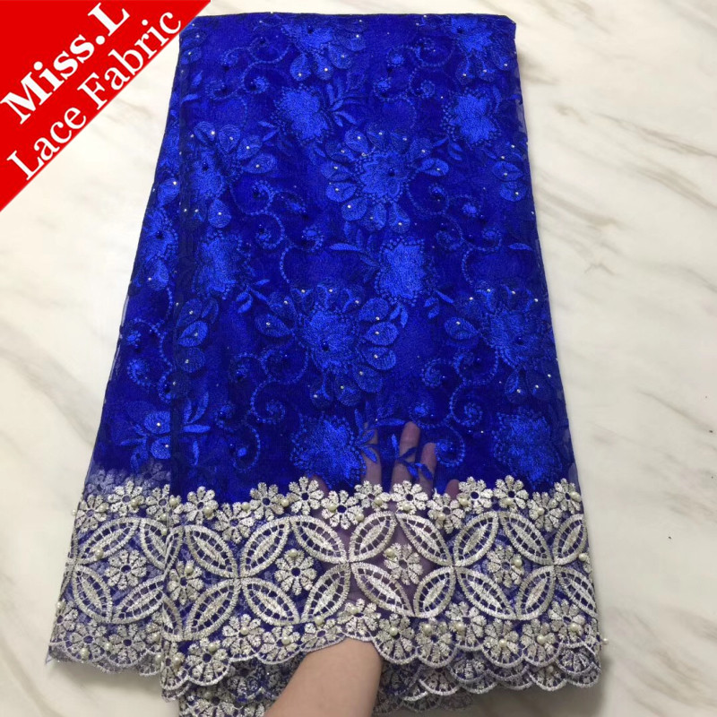 Royal Blue African Net Lace Fabric With Stones French Tulle Lace Fabric With Beads 5 Yards