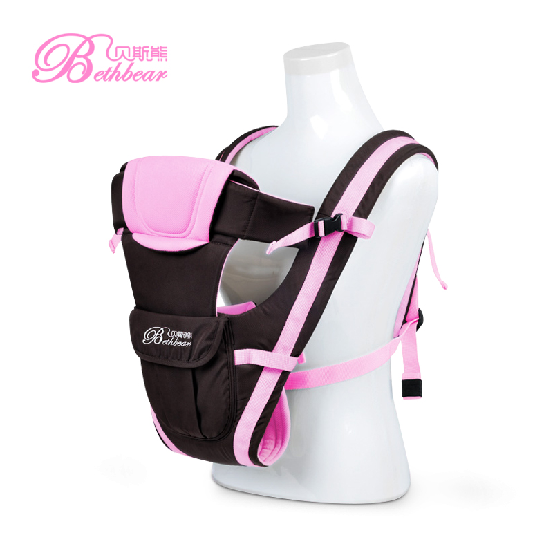 0-24 M Baby Carrier Front Carry Baby Backpack Carrier Breathable 4 in 1 popular Infant Sling Backpack Pouch Wrap Baby Kangaroo