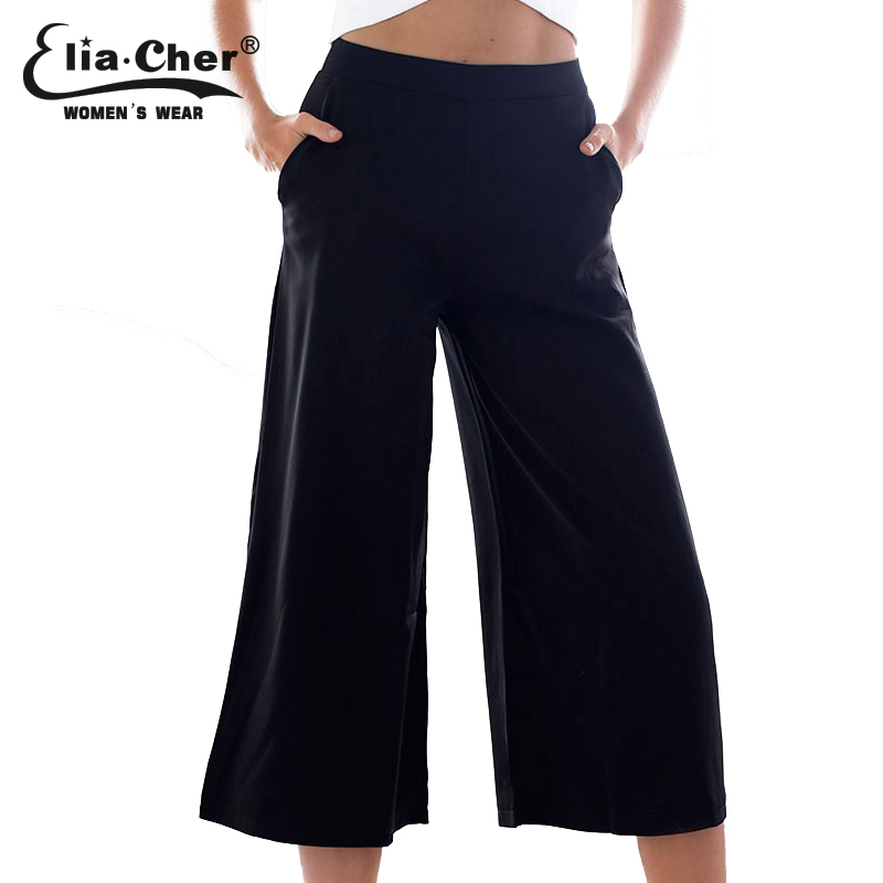 Casual Women   Pants   Eliacher Brand Plus Size Casual Summer Women Clothing Chic Loose Black Lady   Capris   Trousers   Pant