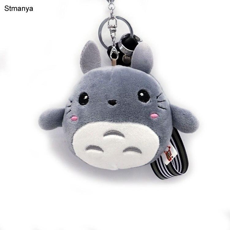 Animal Plush Keychain Fashion Women Pom Pom Fur Key Chain Fashion Phone Key Holder My Neighbor Totoro Key Holder K1265