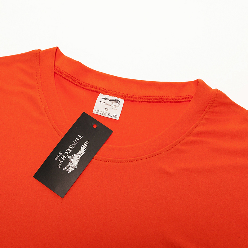 Fashion pure color T-shirt Men Short Sleeve compression tight T shirts 7