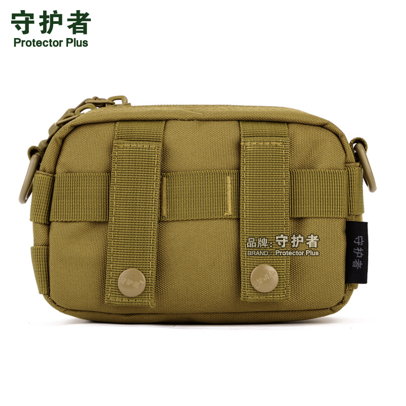 Small Messenger Bag Hanging Bag Horizontal Package Outdoor Leisure Shoulder Bag Carrying Packets Of Cigarettes Mini Male Bag
