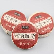 250 г 5 лет Чэнь пучжэнь Muxiang Чэнь Юн Чай пуэр приготовленный чай сяоянский чай Три высокой красоты чай