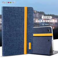 High Quality Fashion Design Cloth Art TPU Soft Protective Case For Apple IPad Mini 1 2