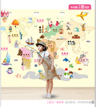 Huge world map wall bedroom of children room one interesting educational/learning wallpaper cartoon stickers