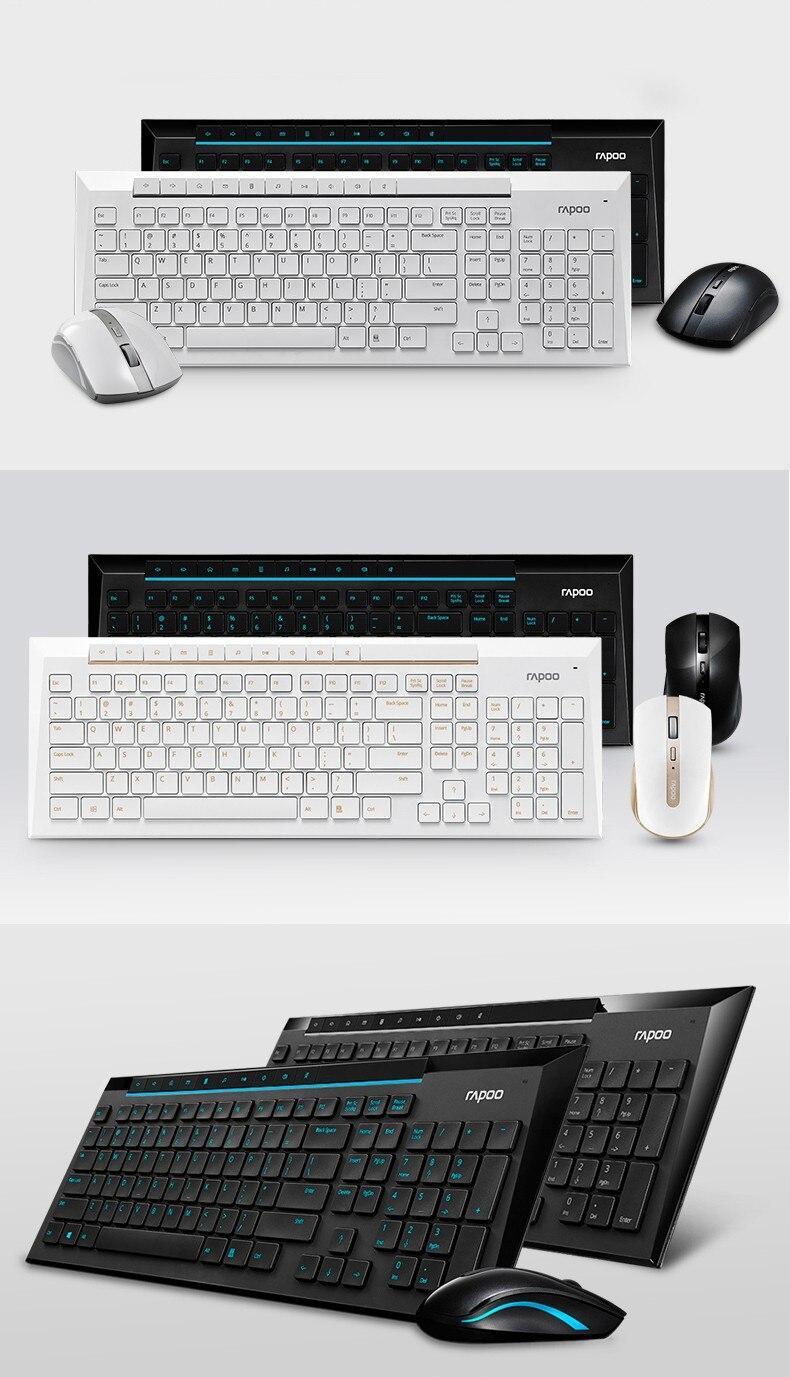 Rapoo 8200P Multimedia Wireless Keyboard Mouse Combo Rapoo 8200P Multimedia Wireless Keyboard Mouse Combo HTB1wQJyOVXXXXaLXpXXq6xXFXXXk