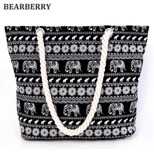 BEARBERRY ANIMAL ELEPHANT PRINTED CANVAS TOTE BAG- Women's Casual Cord Travel Shopping Shoulder Bag Big Rope Beach Handbag MN188