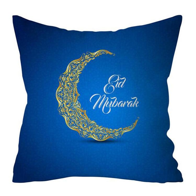 EID Mubarak Cushion Cover EID MUBARAK Decor for Home Mubarak Ramadan Decoration Islamic Muslim Party Decor Supplies Favors