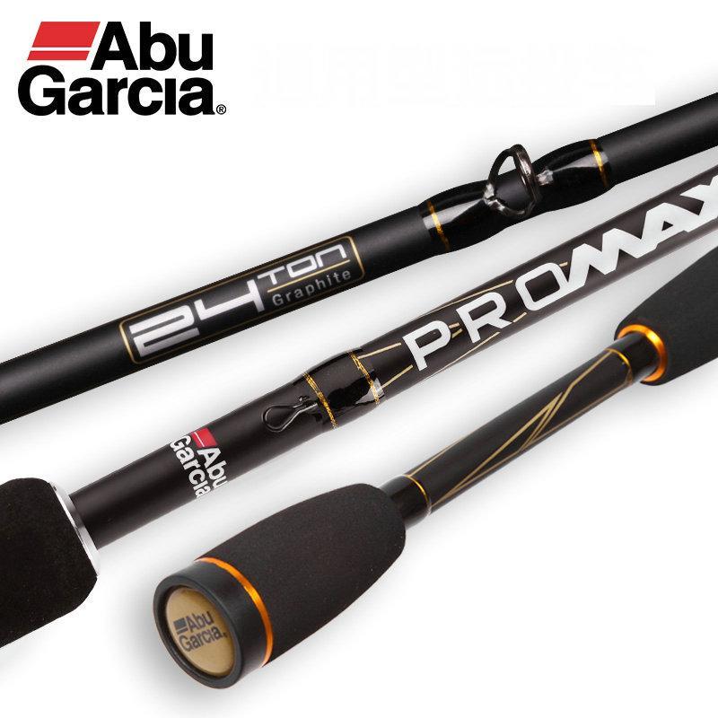 Original Abu Garcia canne à pêche filature 2.1 M 1.98 M Promax carbone filature canne à pêche m puissance filature tige de coulée
