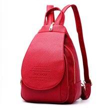Для женщин для отдыха Колледж Рюкзаки путешествия Back Pack черный PU кожаная сумка ранцы для Обувь для девочек Женский Досуг сумка Mochilas feminina