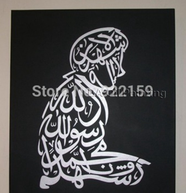 Handmade arabic calligraphy islamic wall art black white
