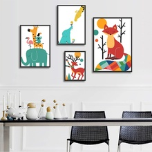 Nordic Style Cute Animals Tiger Deer Fox Canvas Picture Childrens Room Decorative Painting Nursery Wall Art Modular Prints