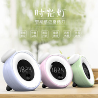 Smart Induction Time Night Light Timing Led Bedroom Bedside Lamp With Time Alarm Clock Mushroom Table
