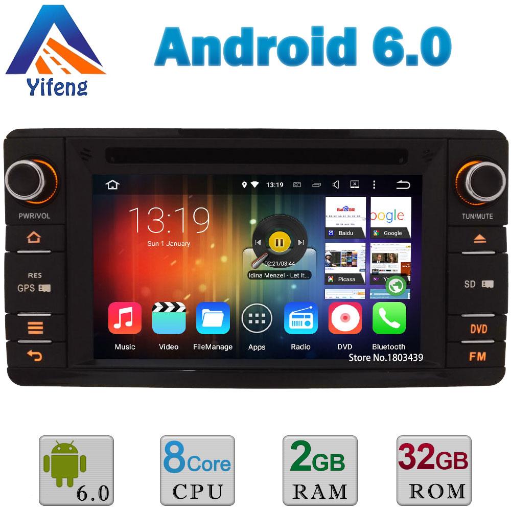2GB RAM 32GB ROM Android 6.0 Octa Core 3G WIFI Car DVD Radio Stereo For Mitsubishi Outlander Lancer Asx 2012 2013 2014 2015 2016