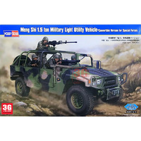 1/35 Chinese Warriors Light Off road Vehicle Convertible Version of Military Assembly Model 82469