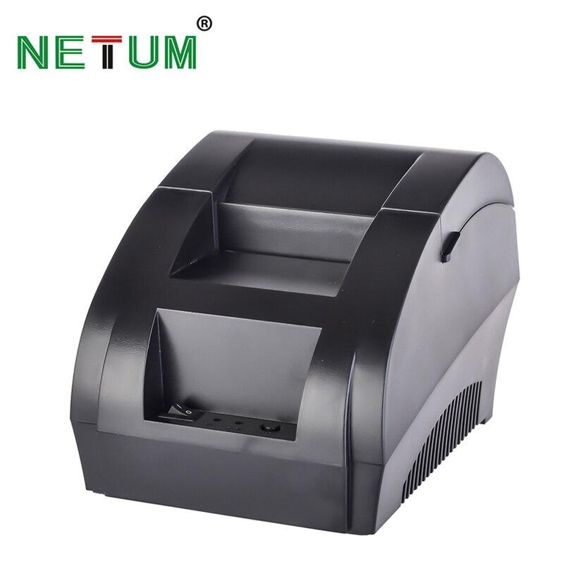 NETUM 58mm 58 milímetros usb impressora térmica usb impressora de recibos térmica pos supermercado sistema NT-5890K