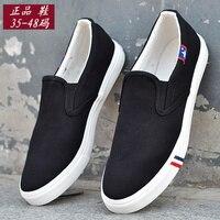 Plus Sizse Hot Sale Men S Platform Shoes 2016 Breathable Canvas Shoes Men Casual Flag White