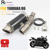 YZF R6 Motorcycle Exhaust Pipe for YAMAHA R6 YZF R6 slip on Moto Escape R6 Motorcycle Muffler Echappement Moto with middle pipe