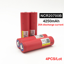 20700 battery for ijoy 20700 battery Electronic Cigarette Vaper 20700B/18650 4250mAh with 20A Discharge Battery