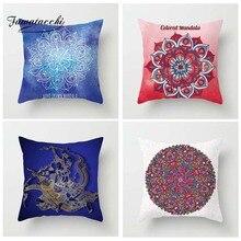 Fuwatacchi Multi Color Mandala Printed Cushion Cover Religious Style Pillow Cover Elephant Decorative Pillowcase for Home Sofa цены