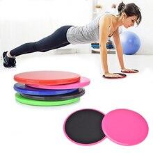 2 шт упражнения скользящие диски Йога Фитнес Тренажеры для живота Core Slider