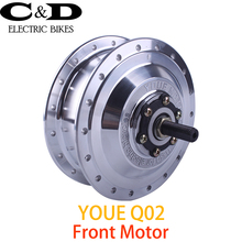 YOUE Q02 36V 48V 250W High Speed Brushless Gear Hub Motor E-bike Motor Front Wheel Drive