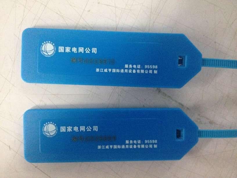 1000 STÜCKE Wasserdichte Kunststoff Rückverfolgbarkeit UHF RFID ...