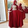 2016 Nuevo Diseño de Vestido De Noche Hijab Musulmán de Manga Larga de Encaje Rojo de Gasa Vestidos de Baile Piso-Longitud Vestidos de Noche Árabe