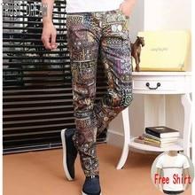 TRUST DREAM Fashion European Style Men Slim Colorful Jeans Printed Casual Jeans Street Club Man Amazing Jean
