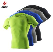 цена на Arsuxeo Men's Tight Compression Short Sleeve Cycling Bike Bicycle Cycle Short Sleeve Jersey Jacket Cycling Clothing Lycra Fabric