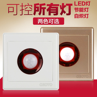 Human Body Induction Switch Type Intelligence Infrared Panel Bring Time Delay Light Control Corridor LED Energy