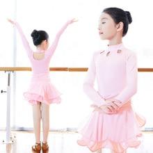 платье Детские танцев Розовое